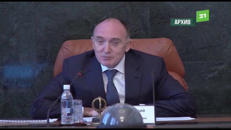 Имущество экс губернатора Дубровского арестовали