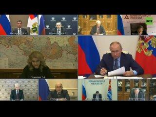 Обращаюсь к вам, Владимир Владимирович, с предложением о введении на территории России с 30 октября по 7 ноября нерабочих дней