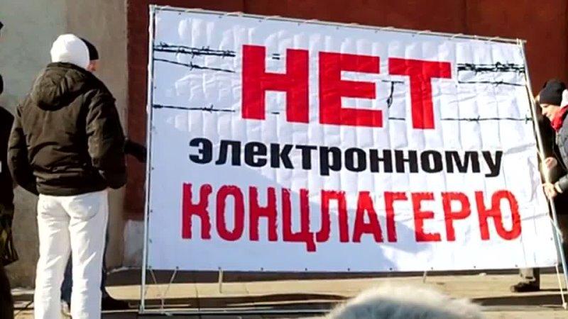 Всероссийский бойкот Инструкция Протест системе и олигархам