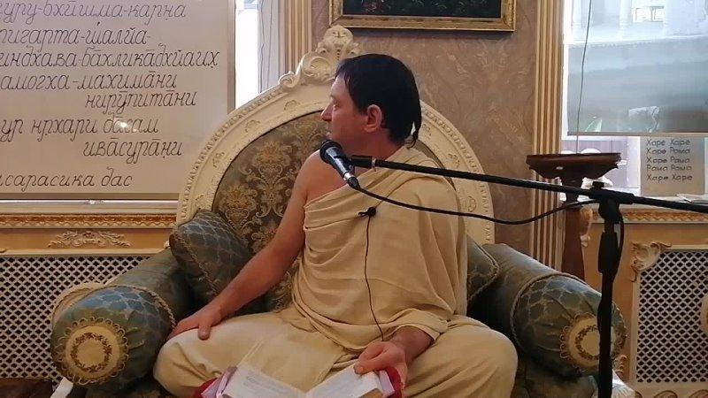 Расарасика дас лекция по Шримад Бхагаватам 1 15 16 16 10 2021 Омск