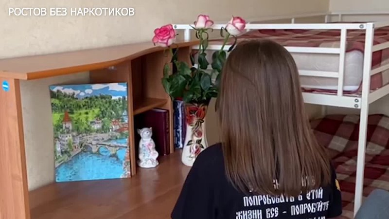 Ресоциализация в ЖЦ Ростов без наркотиков