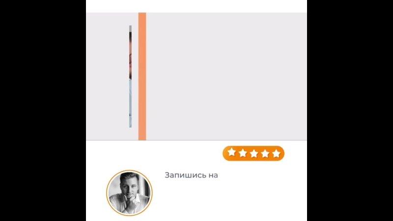 Видео от Олега Персидского