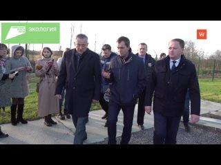 Губернатор Дрозденко побывал на объекте водоочистк...