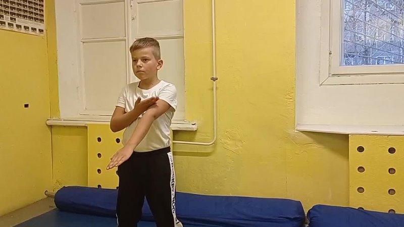 Stikhiya Wing Chun Детская группа Четвёртая часть Сиу Ним Тао