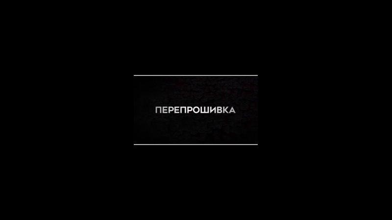 Видео от Племя Высоких Вибраций Краснодар