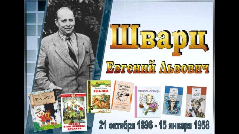 Видео от Мобильная библиотека Алексеевского района