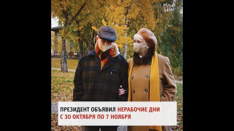 Видео от Газета Нагорская жизнь