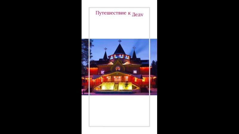 Видео от Елены Титовой
