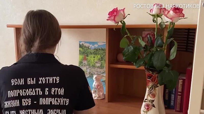 Отзывы о ЖЦ Ростов без наркотиков