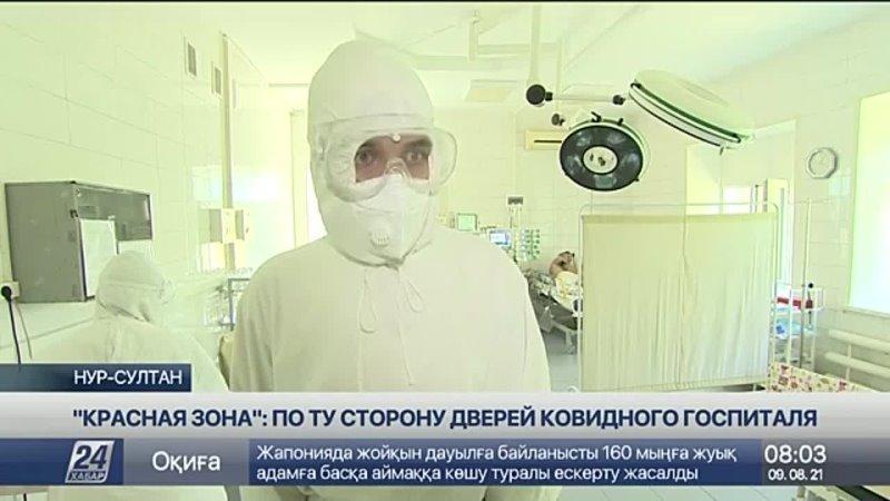 Красная зона что происходит за дверями ковидного госпиталя
