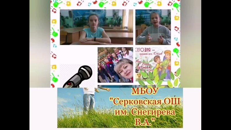 Video 74d12bf798c03afed7d17955390c8770