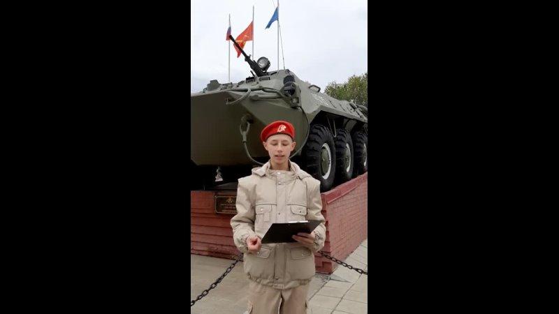 Видео от Военно патриотический клуб п г т Рощинский