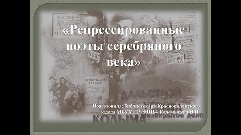 Видео от Краснополянский отдел Песчанокопской МЦБ