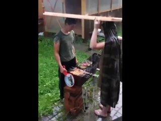 Шашлык под дождём? Это возможно!