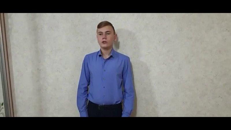 Жадяев Дмитрий mp4