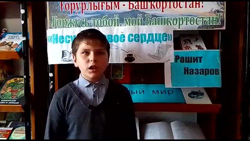 Видео от Надежды Алексеевой