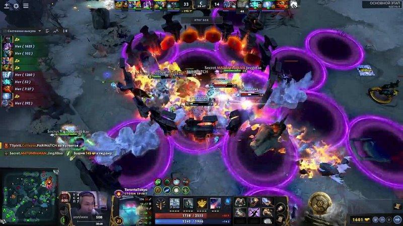 Secret vs Spirit 1 map Dota 2