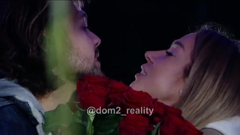 Dom2 reality Смотрите 19 октября на канале Ю