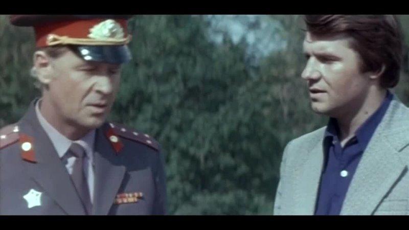 Лекарство против страха 1978 детектив драма реж Альберт Мкртчян