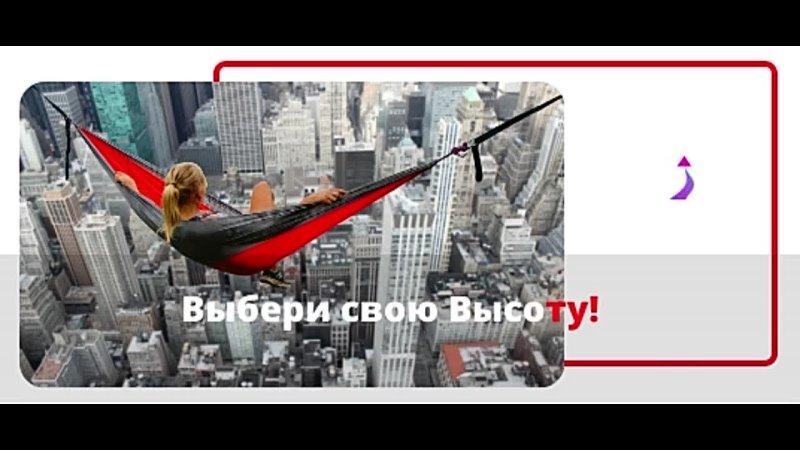 Видео от Муниры Сулеймановой