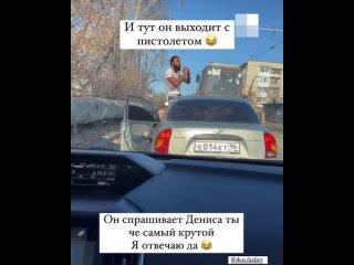 В Екатеринбурге водитель осадил автохама, который ...