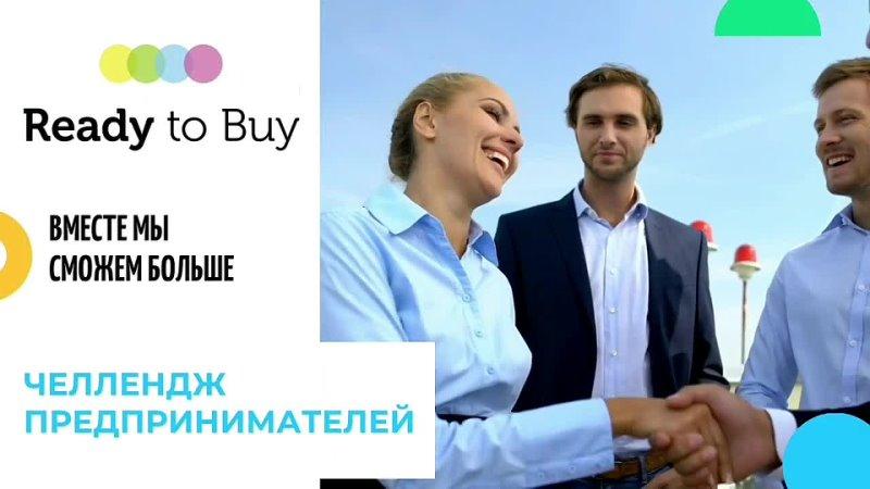 Видео от WIC Holding Красноярск