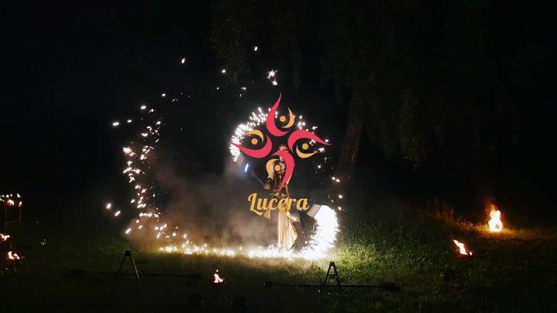 Огненная шоу программа Lucera
