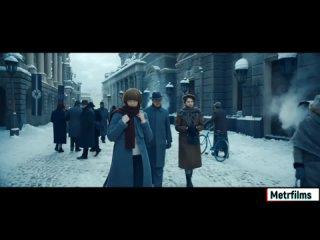 🎥 Фильм Эбигейл Трейлер 🔥