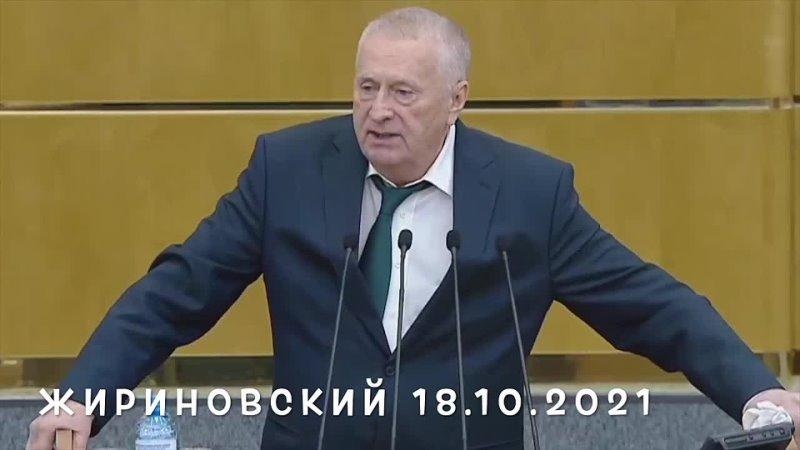 Видео от ЛДПР Томская область