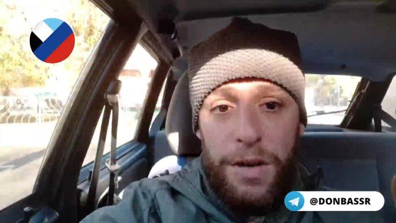 Видео от Вестники Донбасса Новости Помощь