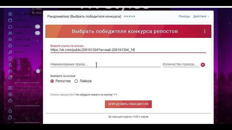 Видео от Розыгрыши от Batyshka Magamedov