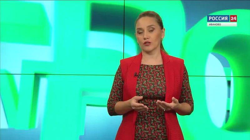 Видео от Департамент с х и продовольствия Ивановской обл