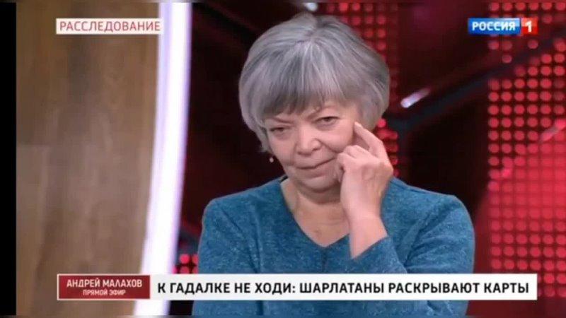 Видео от Академия ЭЛИТА ФЕН ШУЙ ТАРО ЭЗОТЕРИКА МАГИЯ