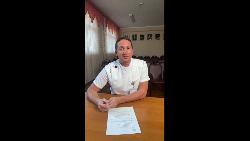 Видео от Городская больница им В В Вересаева Москва