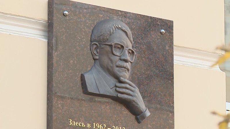 В Смоленске отрыли мемориальную доску Вадиму Баевскому