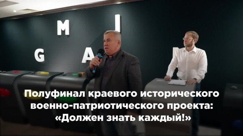Видео от РО ДОСААФ России Краснодарского края