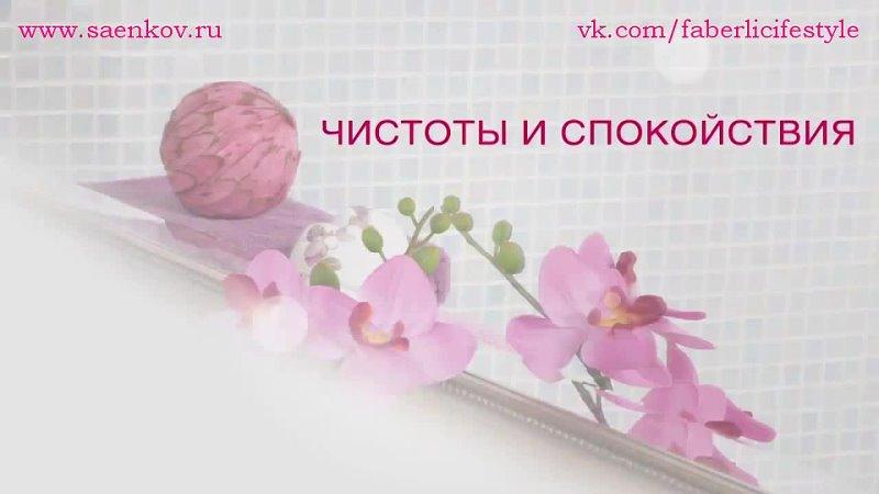 Видео от ФАБЕРЛИК НИЖНИЙ ТАГИЛ ПРИСОЕДИНЯЙТЕСЬ