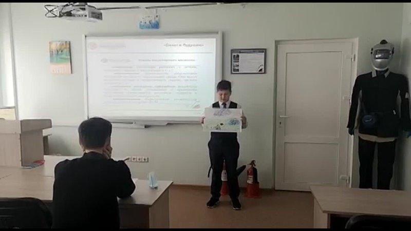 Видео от КанТЭТ