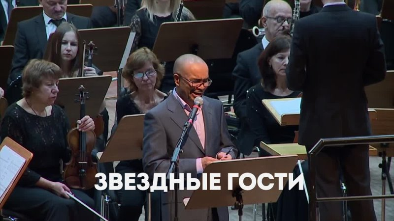 Фестиваль Белая симфония как это было