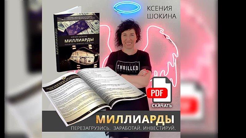 Видео от Маргариты Гусельниковой