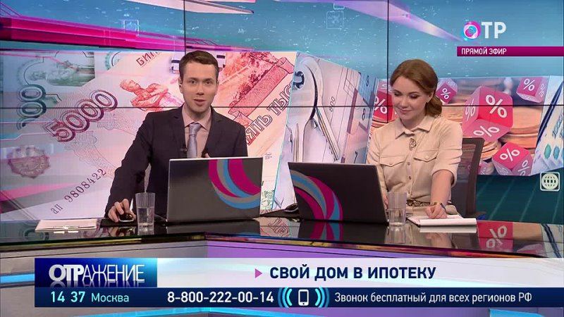 Премьер Мишустин объявил о расширении программы льготной ипотеки