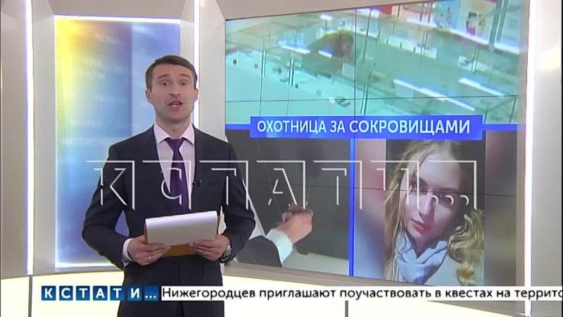 Видео от ПлохиеНовости РФ