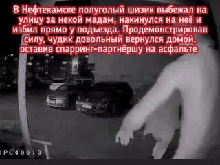 Да уж! Видео