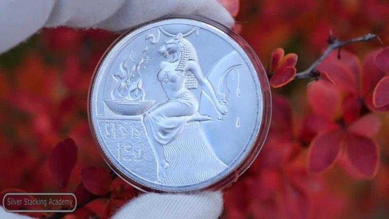 Cеребряный раунд Богиня Сехмет серия Боги Египта
