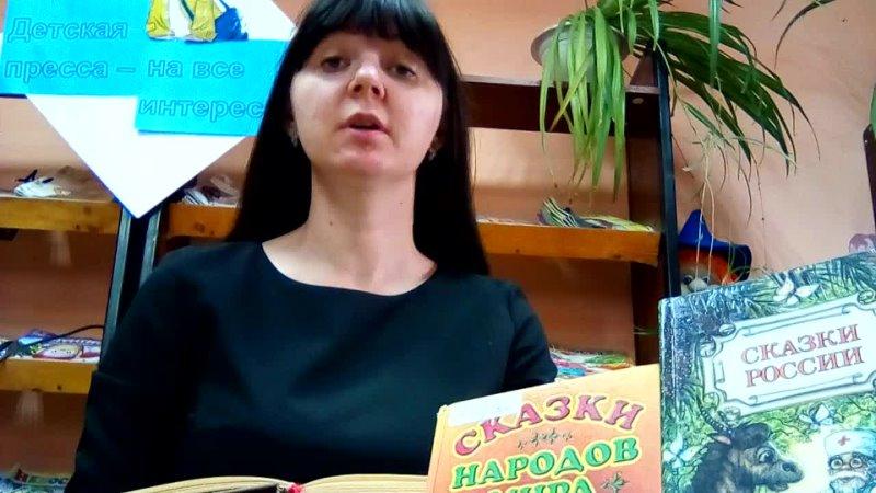 Видео от Мокроусовскаи Детскаи Библиотеки Мокроусово