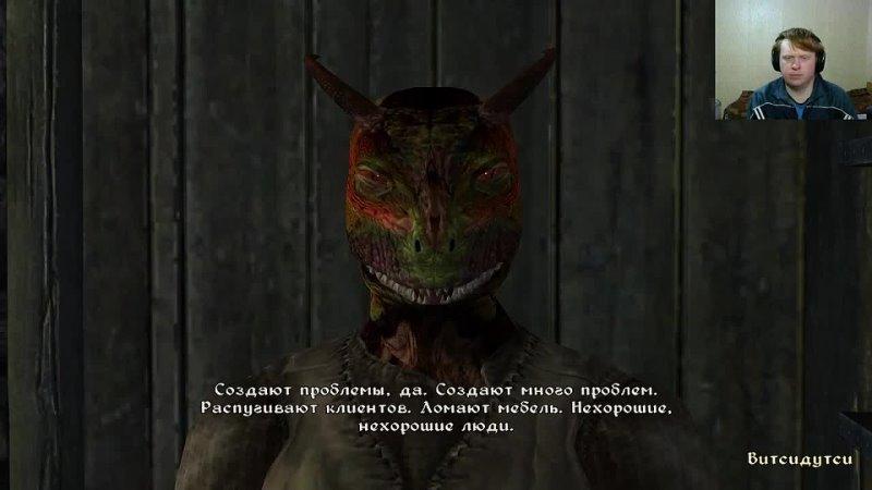 TES IV Oblivion 138 Пьяные и буйные