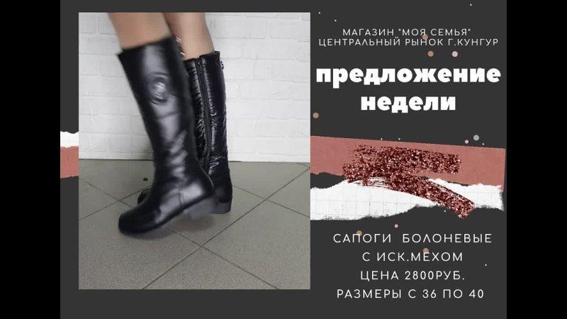 Видео от Людмилы Созоновой