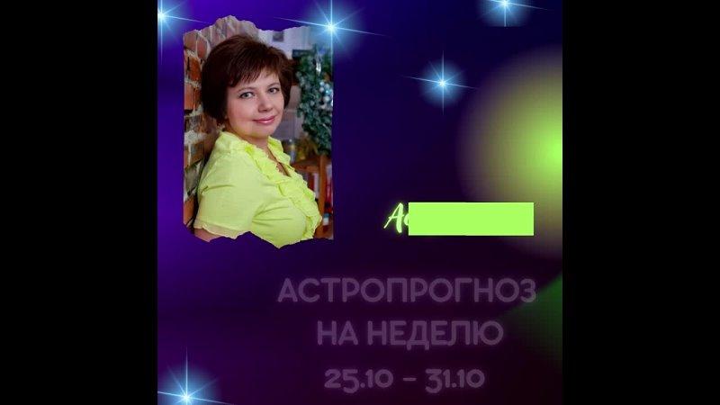 Видео от Ирины Немеровой