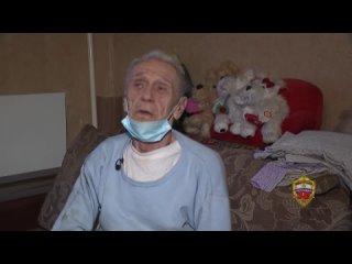 ❗️ В дверь квартиры 78-летнего пенсионера в Москве...