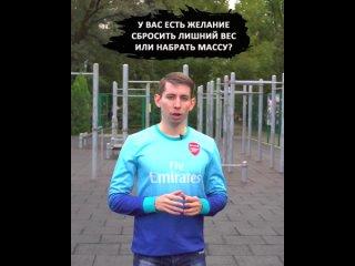 ❗Многие жители Белореченска задаются вопросом: как...